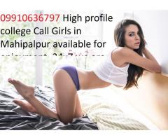 call girls in munirka 09910636797 Escort service in delhi: call
