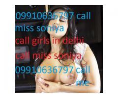 call girl in delhi south delhi munrika 9910636797 call - Delhi