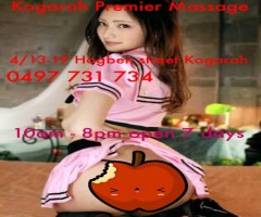 300m from KOGARAH station. Full body massage young Asian girls Discreet location.come look  - 22